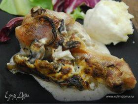 Нежная курочка в сырно-сливочном соусе по-автралийски
