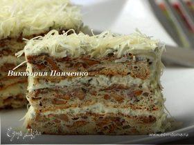 Закусочный бисквитный торт с лисичками, творожным кремом и сыром Джюгас