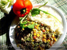 Овощной микс с фаршем