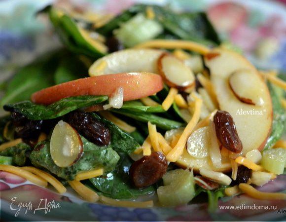 Салат со шпинатом и яблоками