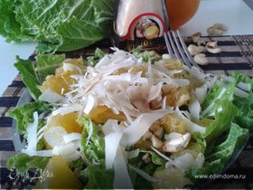 Салат из пекинской капусты, апельсинов и орехов кешью