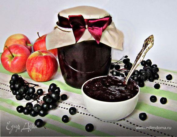 Яблочный джем с черноплодной рябиной