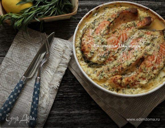 Форель под сливочно-горчичным соусом с эстрагоном