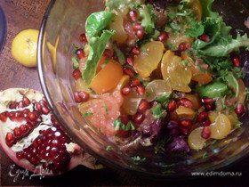Зимний фруктовый салат с горчичной заправкой