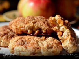 Яблочные сконы
