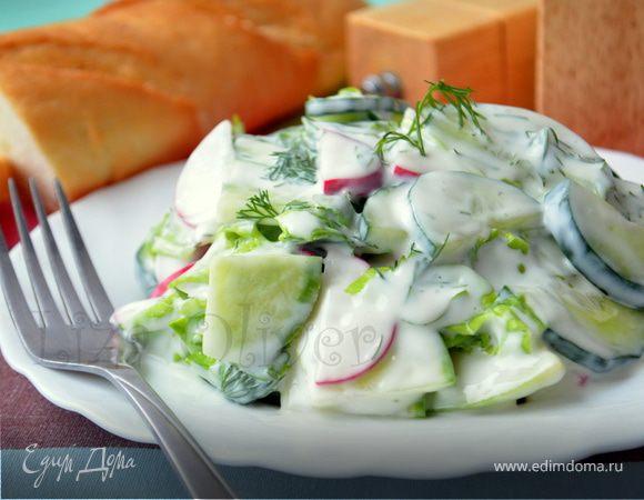 """Овощной салат """"Траттория"""""""