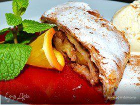 Яблочный штрудель с мороженым и клубничным топингом