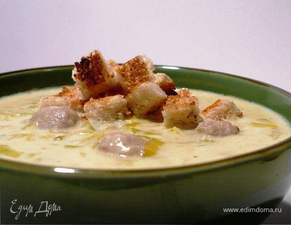 Наваристый сырный суп из порея с фрикадельками и гренками