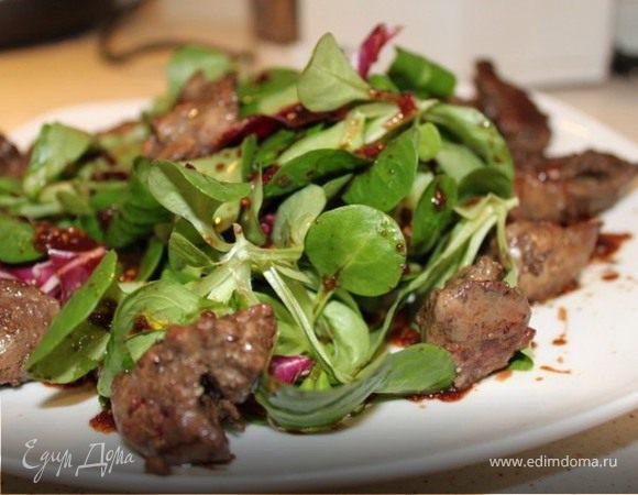Салат из куриной печени с инжиром