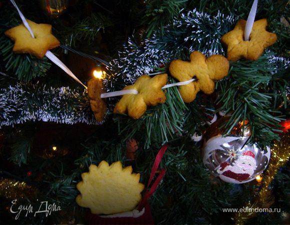 Печенюшки на елку