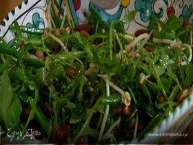 Салат из фасоли с руколой и маковой заправкой