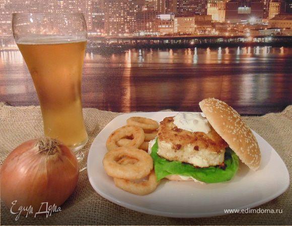 Рыбный бургер (Fish burger)