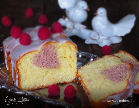 Кекс с малиновым сердечком