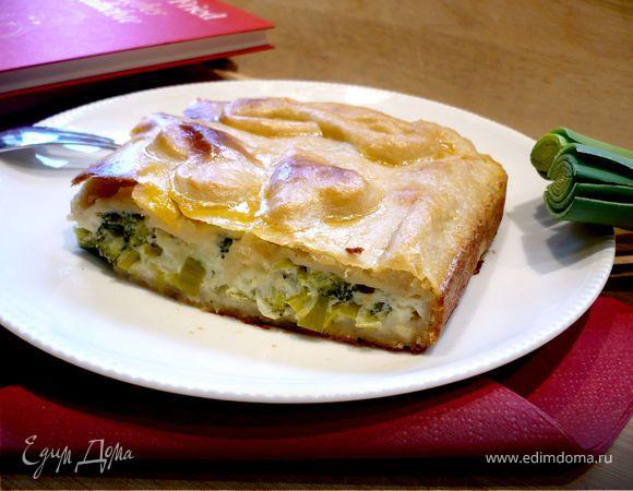 Пирог с брокколи и луком-пореем из картофельно-творожного теста «За сердцем вслед»