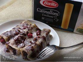 Каннеллони с маково-вишневой начинкой