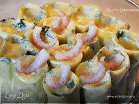 Каннеллони с креветками и шпинатом