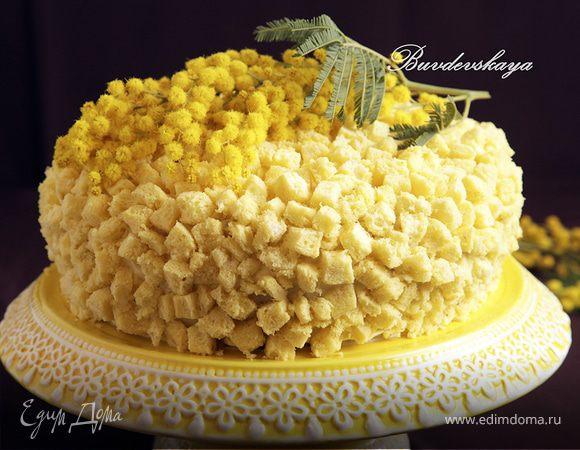 торт мимоза рецепт с фото