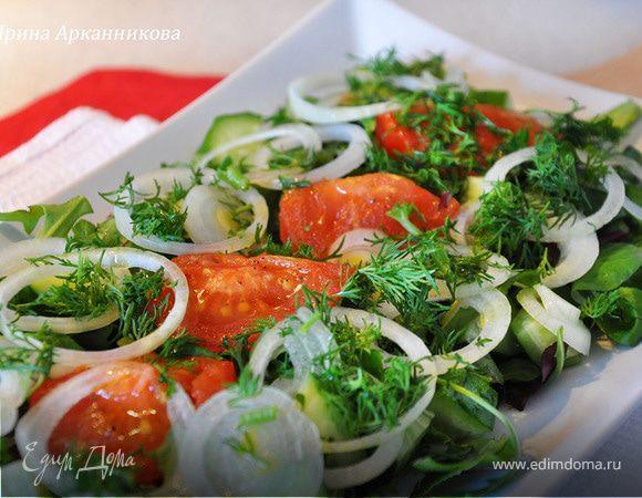 Салатный микс с теплыми помидорами
