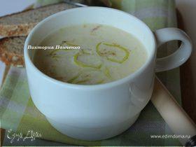 Крем-суп из лука-порея