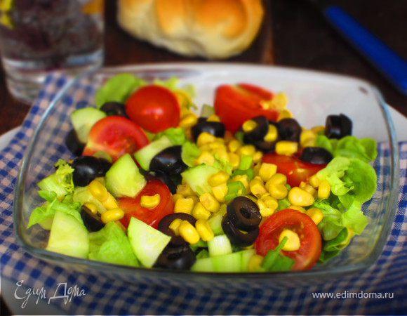 Салат с помидорами черри, кукурузой и оливками