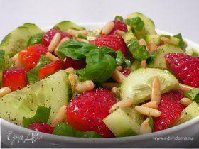 Огуречный салат с клубникой и кедровыми орешками