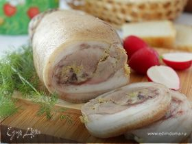 Рулет из свиной рульки с дижонской горчицей