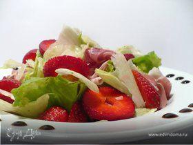 Салат из клубники с ветчиной и пармезаном