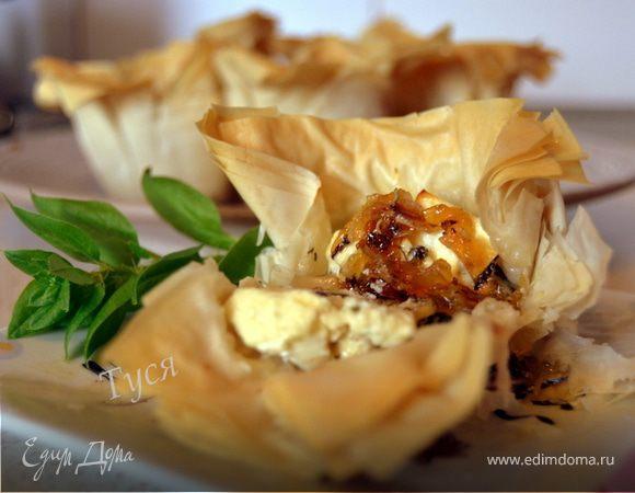 Корзиночки со шпинатом и карамельным луком
