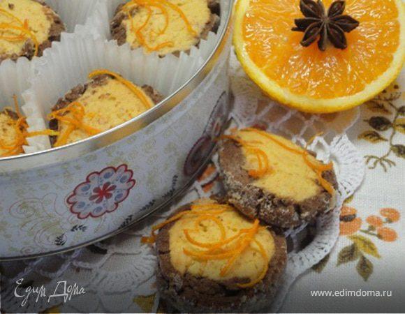 Апельсиновые колесики