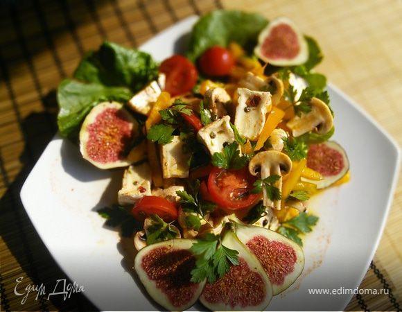Салат с шампиньоны, камамбером и инжиром