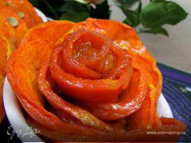 Карамелизированная тыква