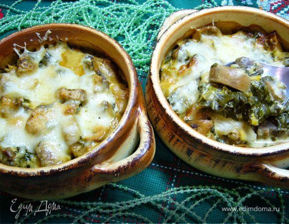 Жюльен с грибами и шпинатом