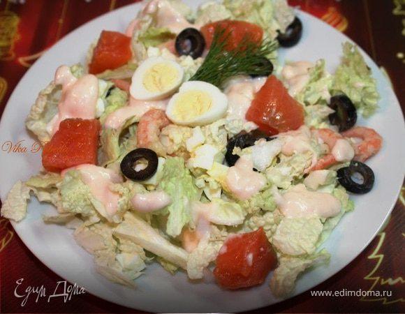 """Салат """"Праздничный"""" с соусом из красной рыбы"""