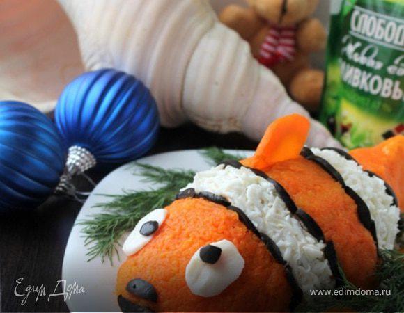 """Салат """"Рыба-клоун"""""""