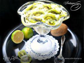 Экзотический десерт из пудинга и киви
