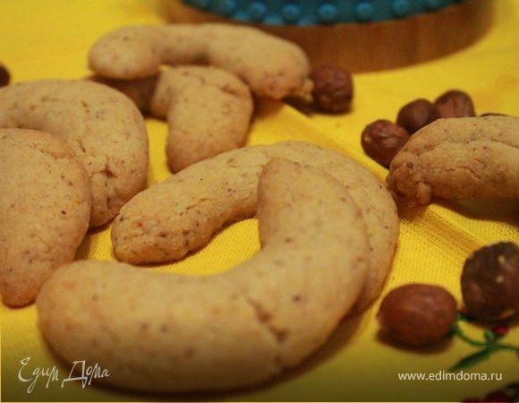 Меззалуна - печенье с орешками