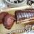 """Шоколадный рулет с арахисовым пралине """"Трюфельный"""""""