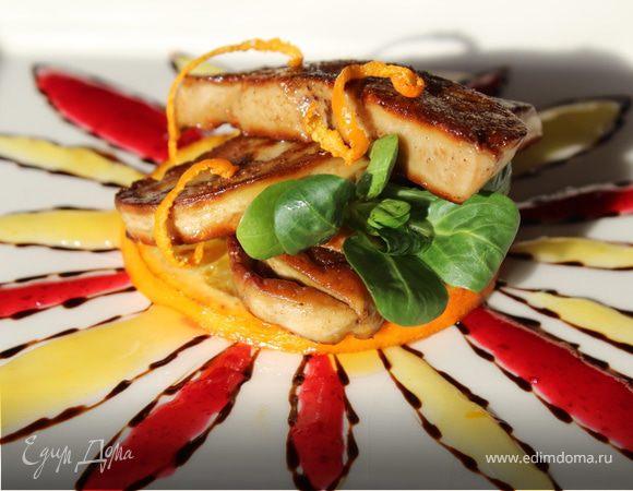 Фуа-гра с клюквенным и апельсиновым соусами