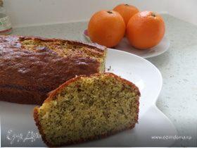 Апельсиновый кекс с маком