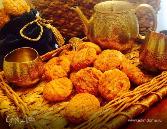 Печенье с курагой