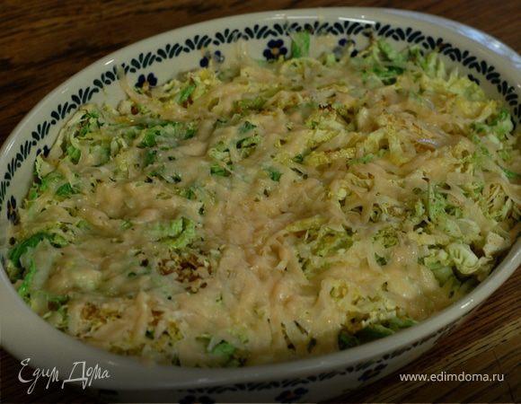 Савойская капуста, запеченная с сыром