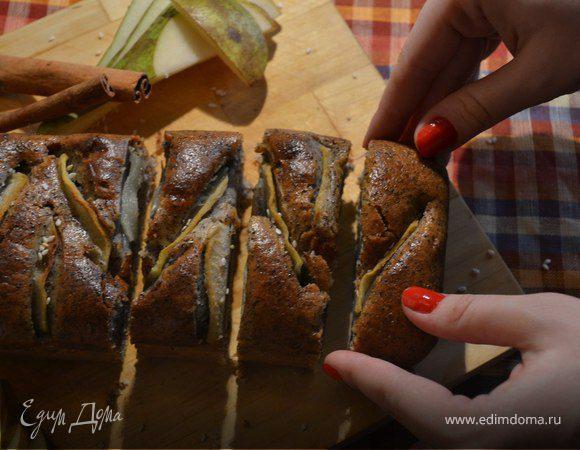 Грушевый пирог с маком (постный)