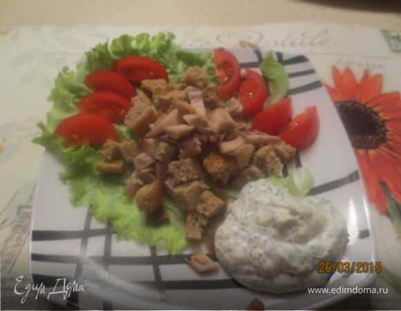 Салат из курицы с маковой заправкой