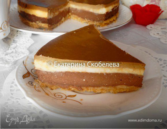 Трехслойный кофейно-шоколадный чизкейк