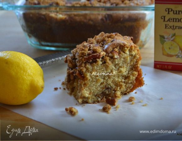 Деревенский кекс с лимонным вкусом