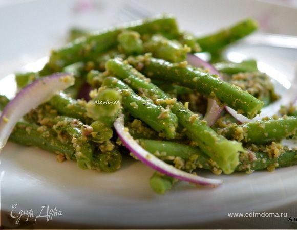 Зеленая фасоль с оливками