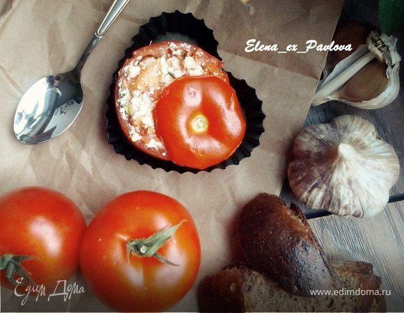 Закуска из помидора, фаршированного творогом, базиликом и чесноком