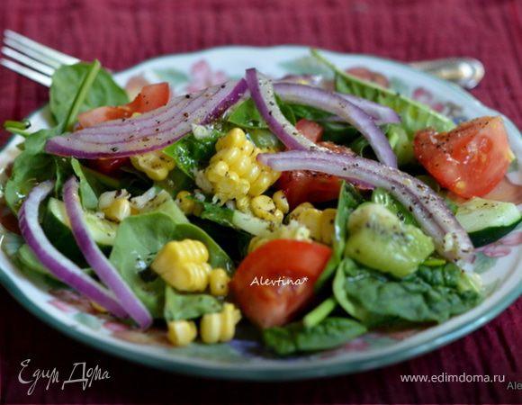 Салат свежий c винегретной лаймовой заправкой