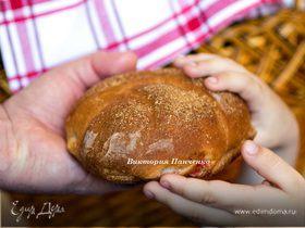 Порционный хлеб с красным песто