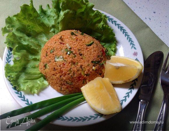 "Овощной салат с булгуром ""Кысыр"" (Kısır)"